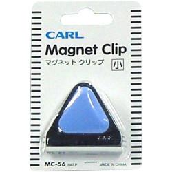 Carl Mc56 Magnetic Clip 45mm Blue